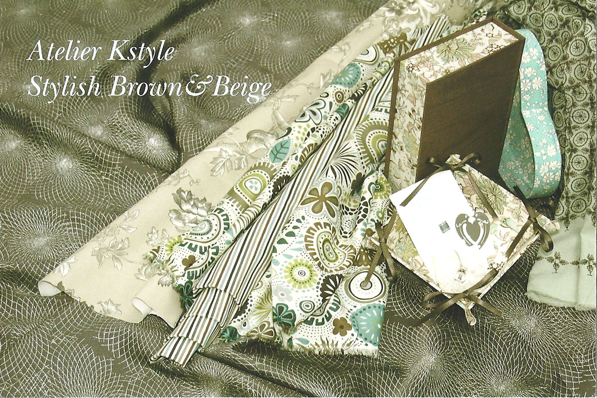 2010/Stylish Brown & Beige
